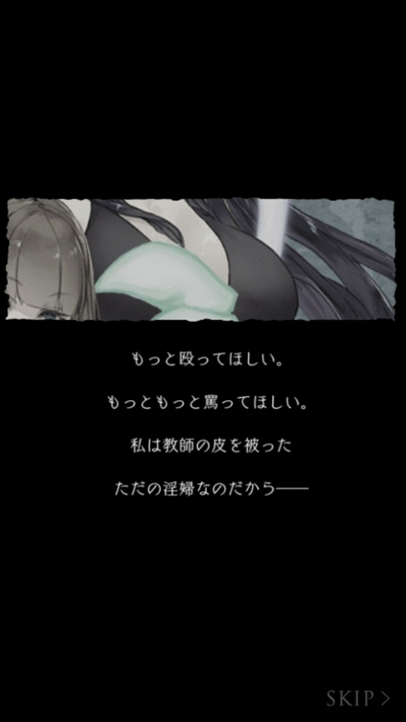 f:id:yuyu001:20180218011716j:plain
