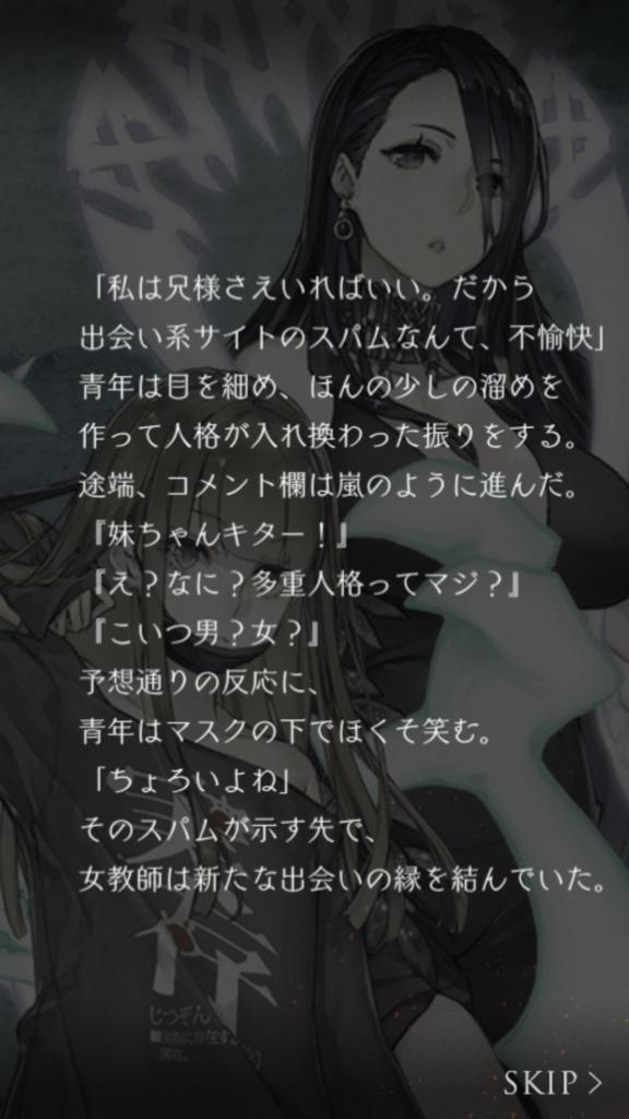 f:id:yuyu001:20180218011727j:plain