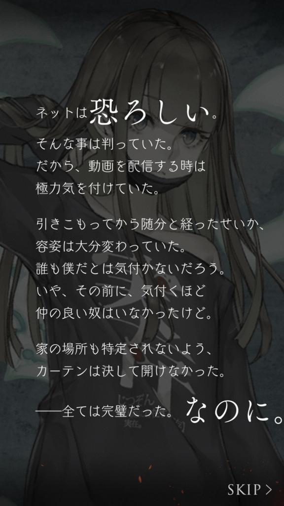 f:id:yuyu001:20180218012442j:plain