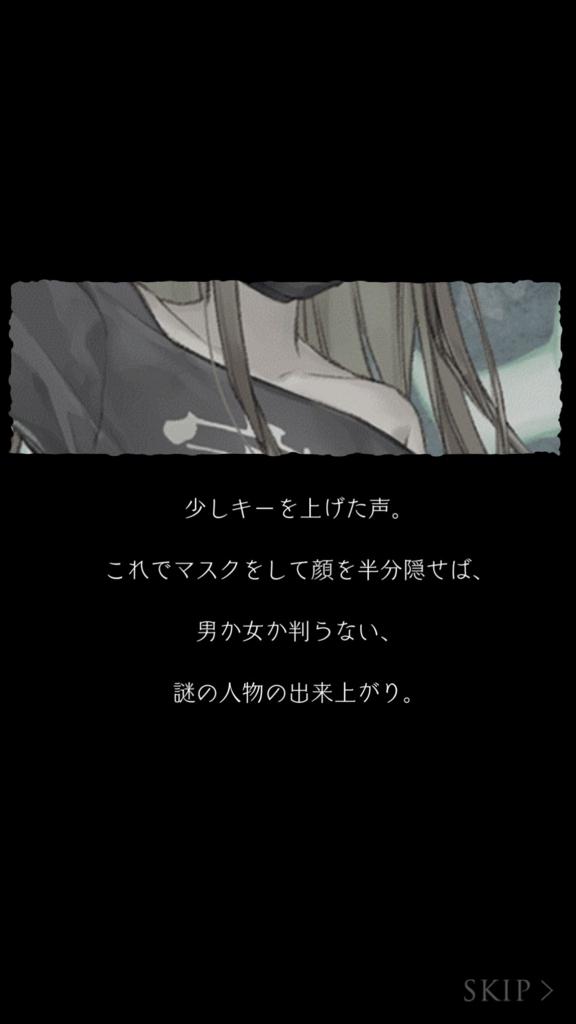 f:id:yuyu001:20180218012515j:plain