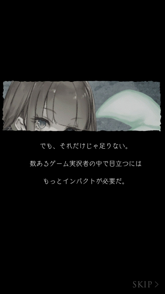 f:id:yuyu001:20180218012532j:plain