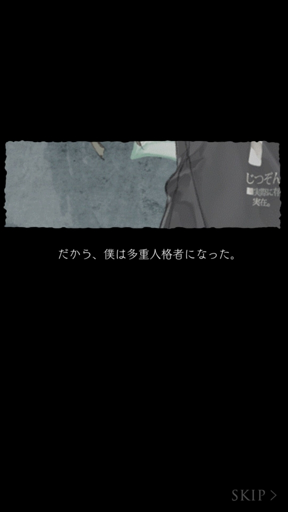 f:id:yuyu001:20180218012606j:plain