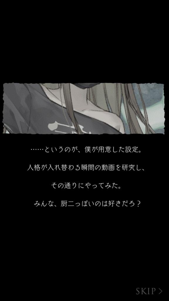 f:id:yuyu001:20180218012633j:plain
