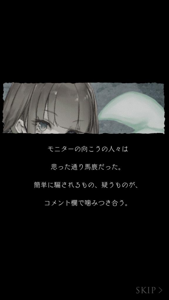 f:id:yuyu001:20180218012659j:plain