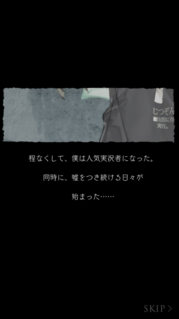 f:id:yuyu001:20180218012717j:plain