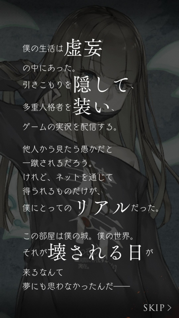 f:id:yuyu001:20180218012744j:plain