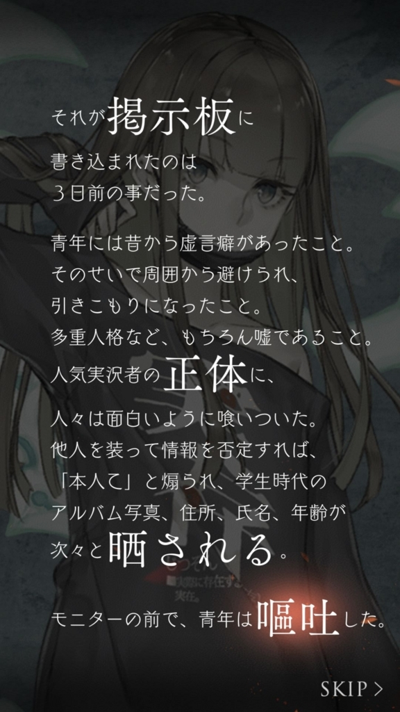f:id:yuyu001:20180218012800j:plain