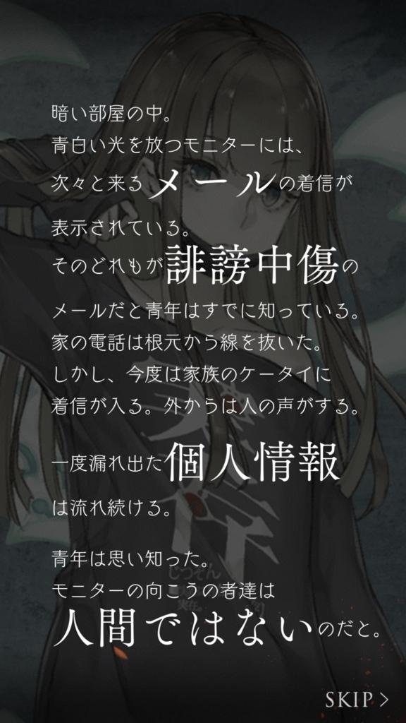 f:id:yuyu001:20180218013421j:plain