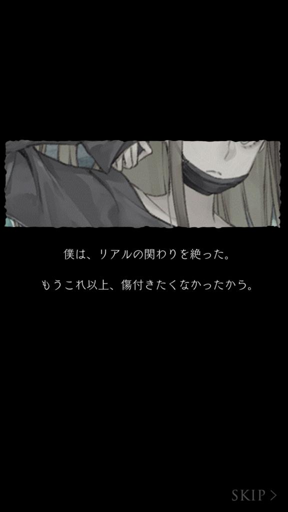 f:id:yuyu001:20180218013506j:plain