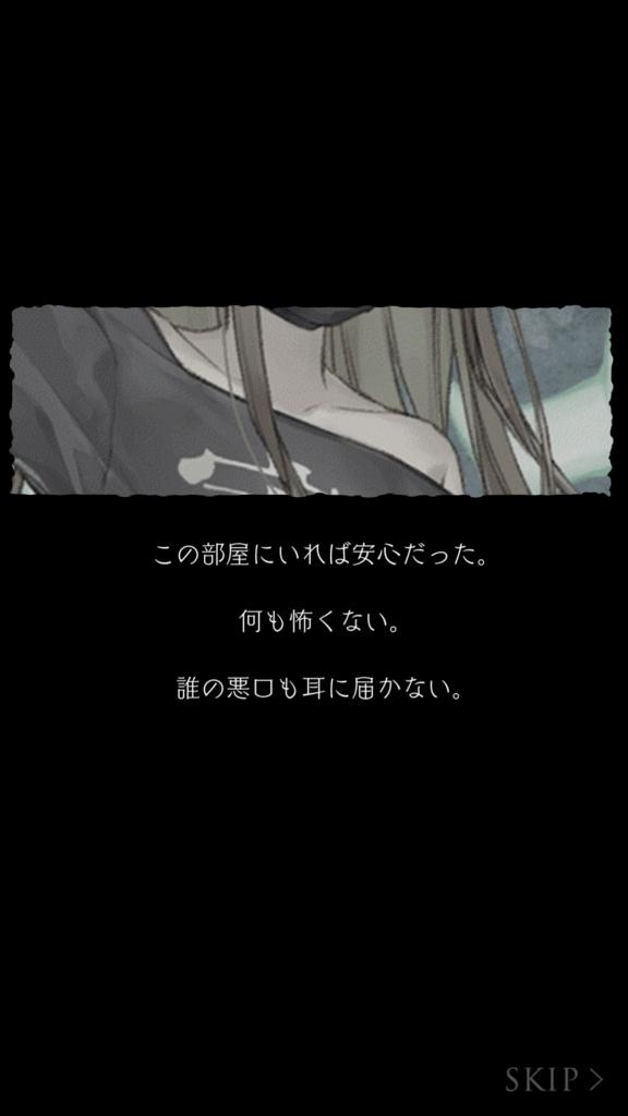 f:id:yuyu001:20180218013527j:plain