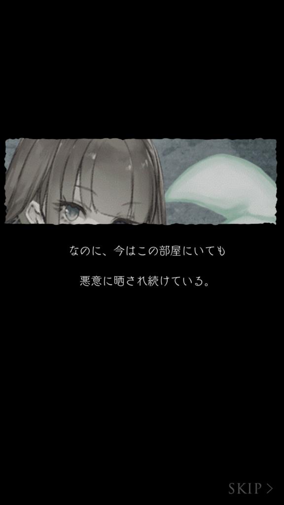 f:id:yuyu001:20180218013544j:plain