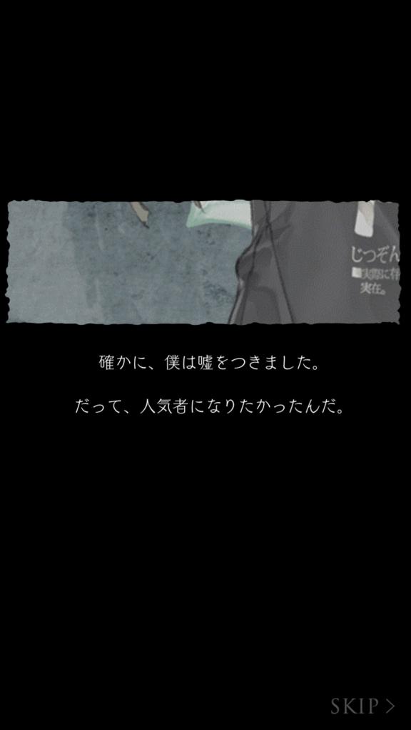 f:id:yuyu001:20180218013556j:plain