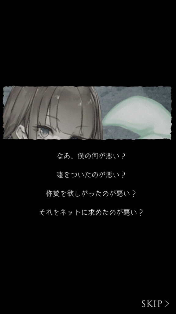f:id:yuyu001:20180218013635j:plain