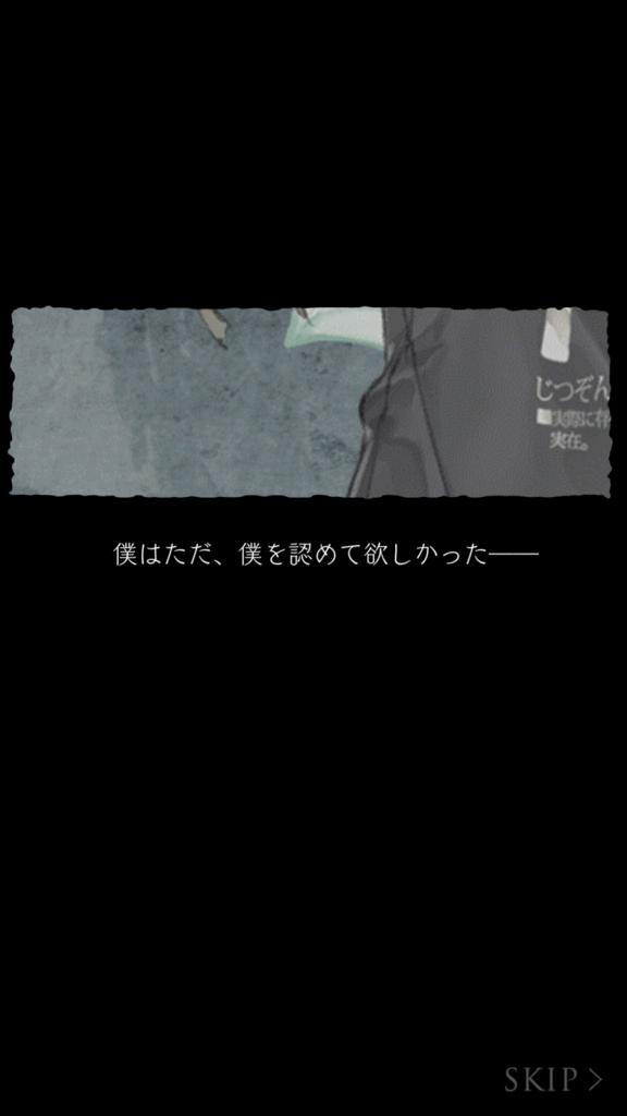 f:id:yuyu001:20180218013647j:plain