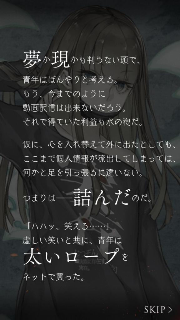 f:id:yuyu001:20180218013700j:plain
