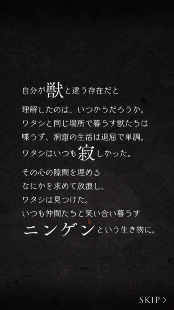 f:id:yuyu001:20180218015901j:plain