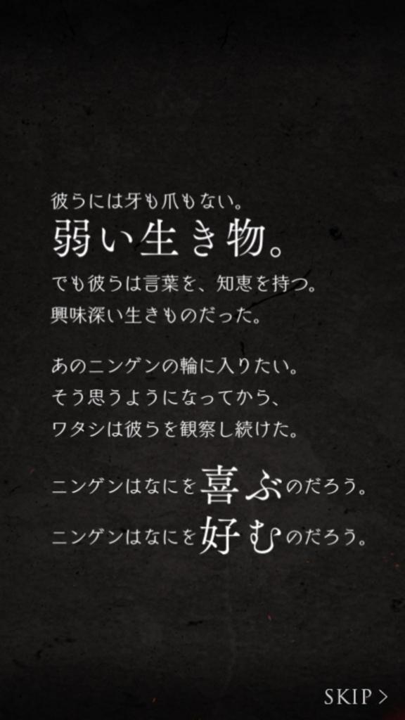 f:id:yuyu001:20180218023447j:plain