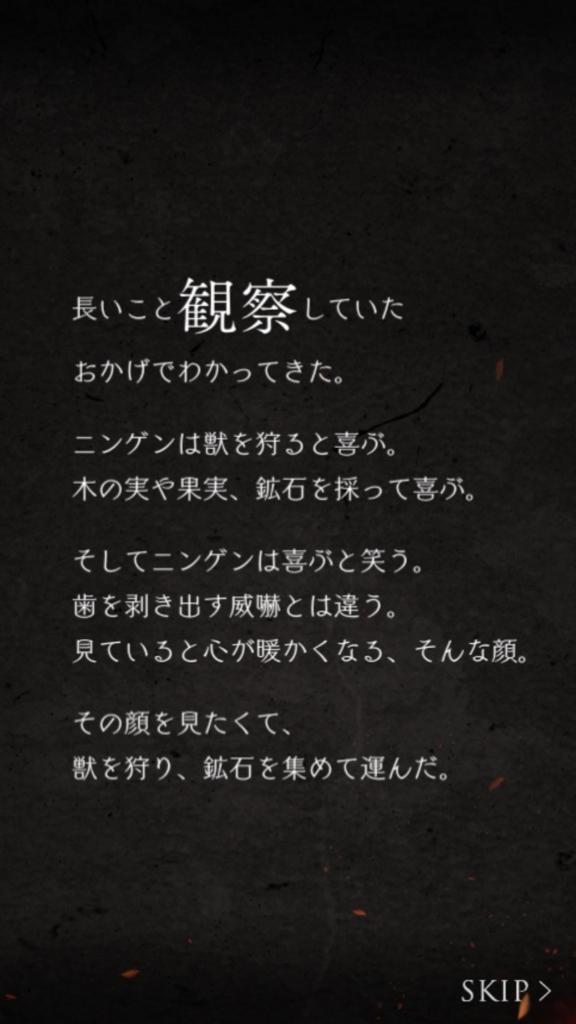f:id:yuyu001:20180218023939j:plain