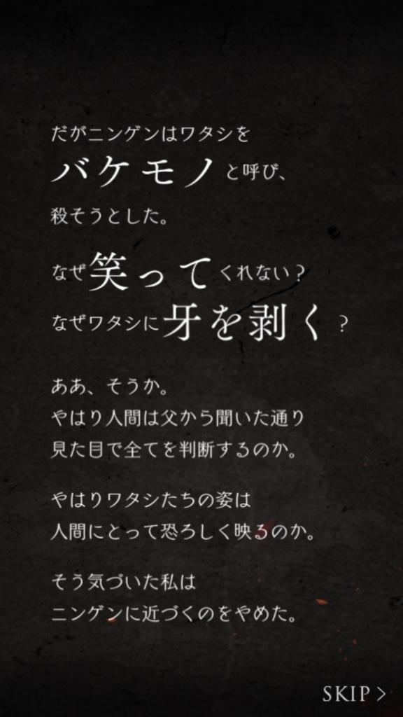 f:id:yuyu001:20180218024002j:plain