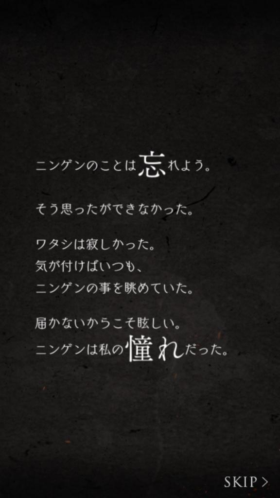 f:id:yuyu001:20180218024019j:plain