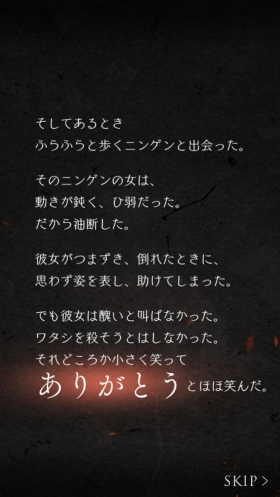f:id:yuyu001:20180218024033j:plain