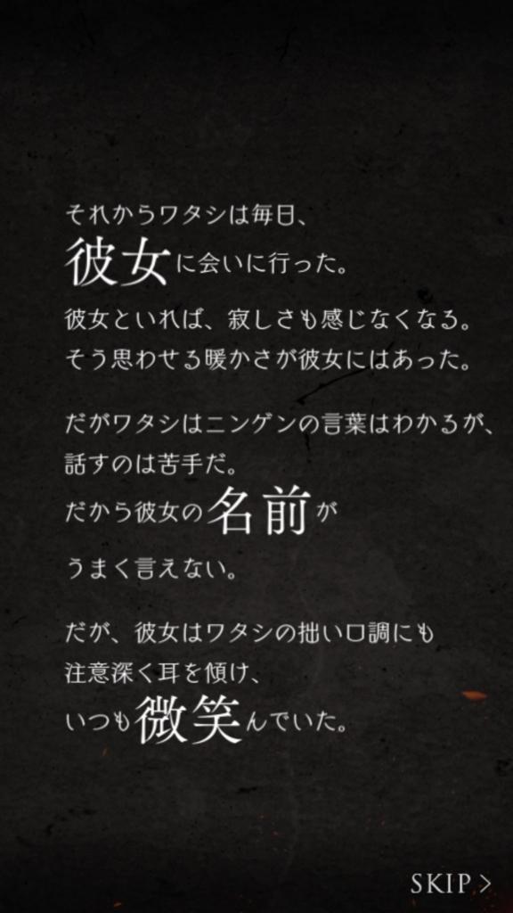 f:id:yuyu001:20180218024049j:plain