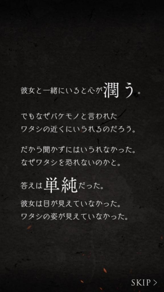f:id:yuyu001:20180218024102j:plain