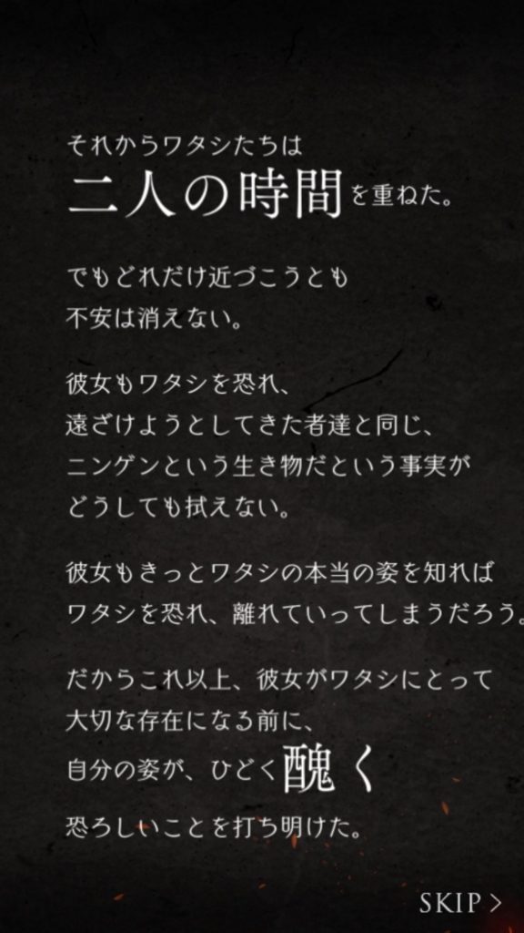 f:id:yuyu001:20180218024119j:plain
