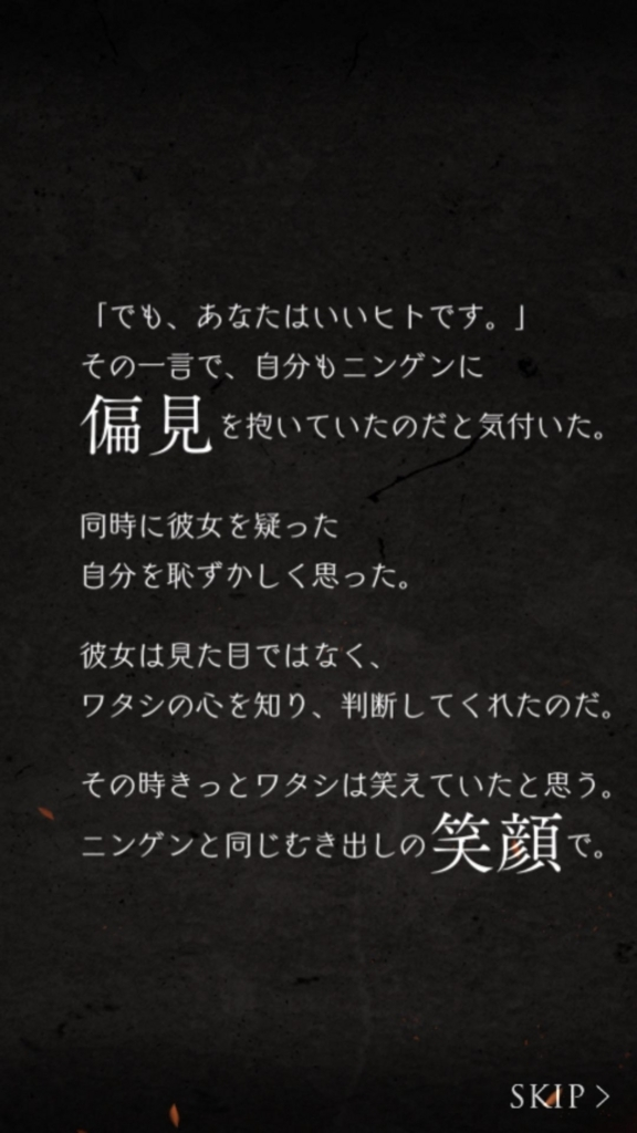 f:id:yuyu001:20180218024137j:plain