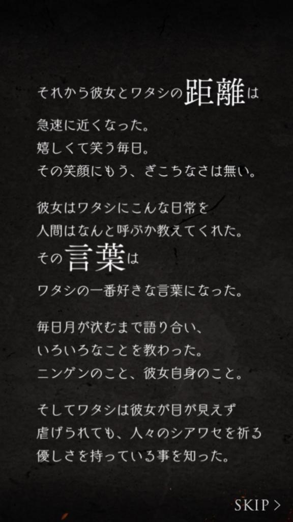 f:id:yuyu001:20180218024222j:plain