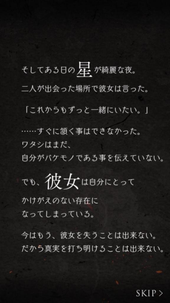 f:id:yuyu001:20180218024240j:plain