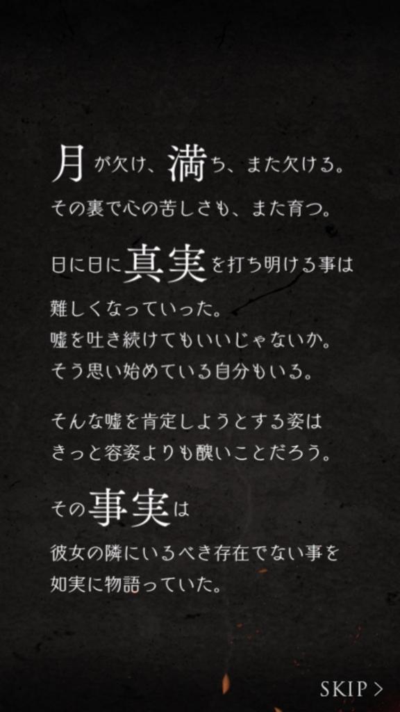 f:id:yuyu001:20180218024257j:plain