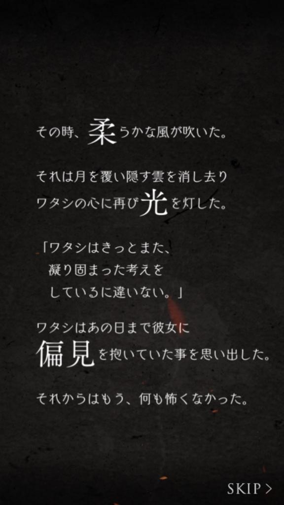 f:id:yuyu001:20180218024315j:plain