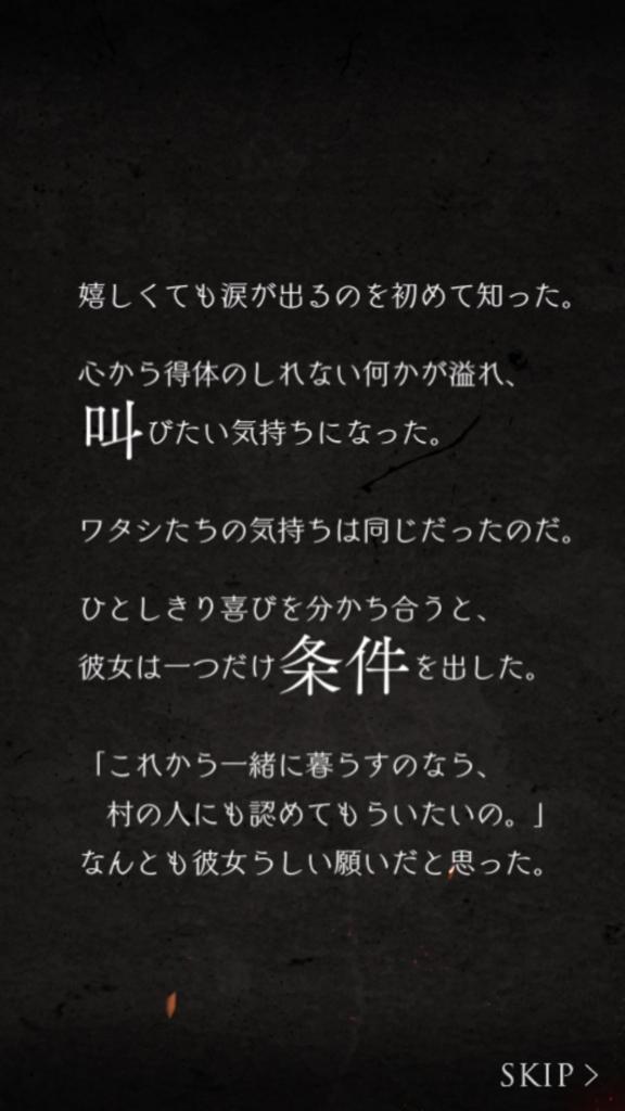 f:id:yuyu001:20180218024334j:plain