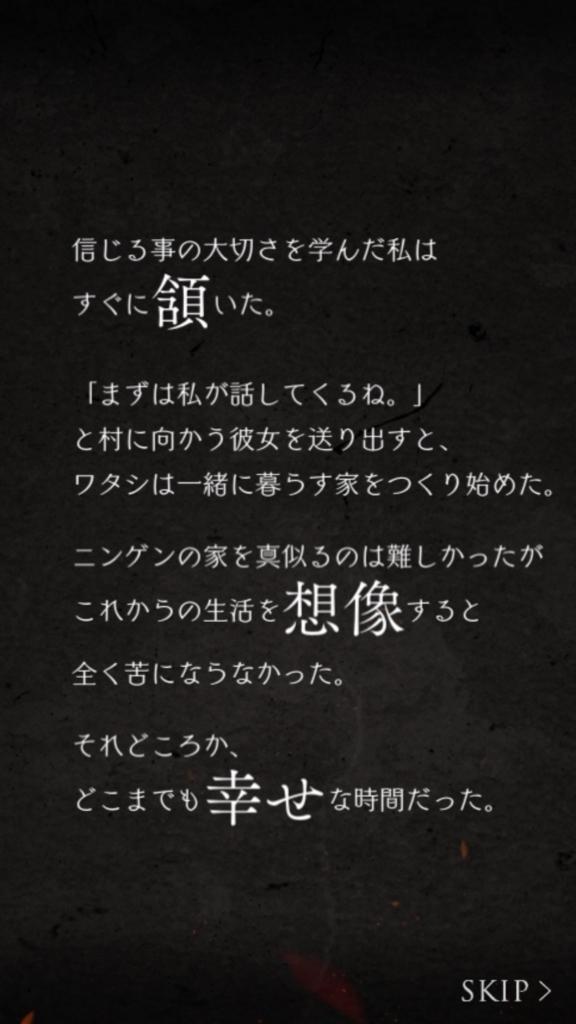 f:id:yuyu001:20180218024349j:plain