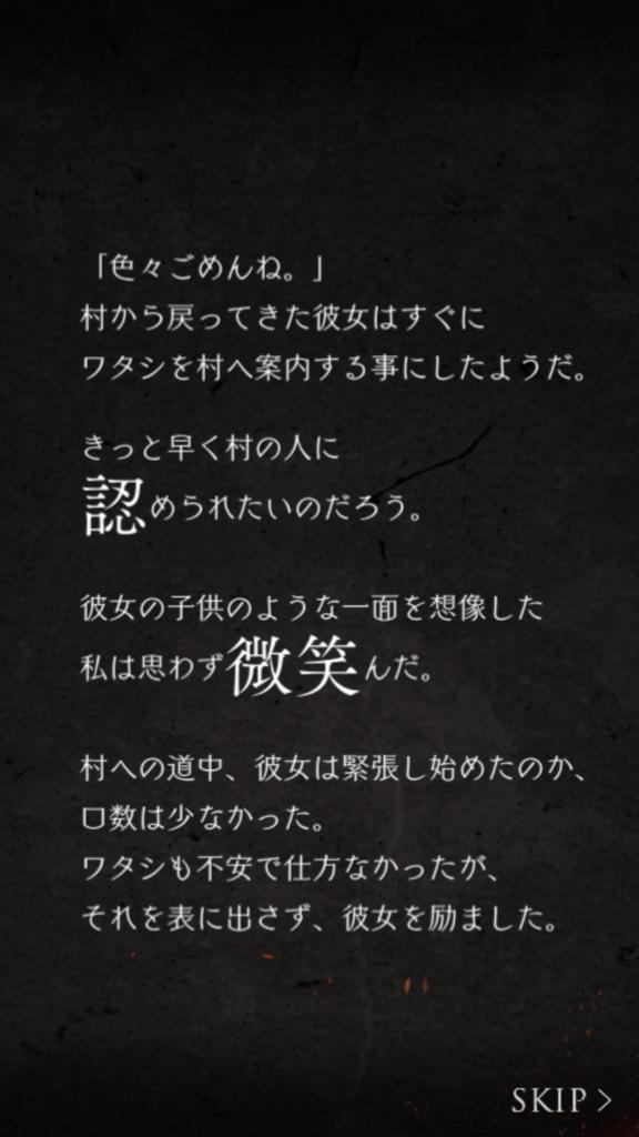 f:id:yuyu001:20180218024433j:plain
