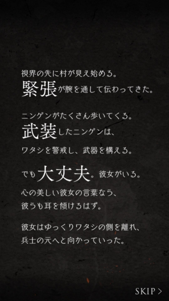 f:id:yuyu001:20180218024452j:plain