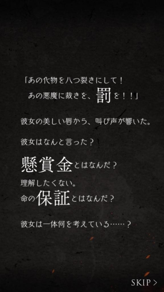 f:id:yuyu001:20180218024509j:plain