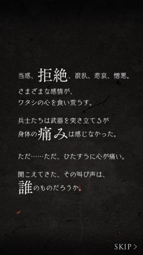 f:id:yuyu001:20180218024523j:plain