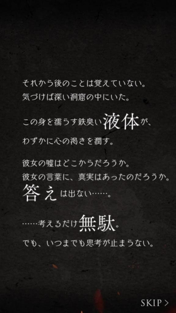 f:id:yuyu001:20180218024538j:plain