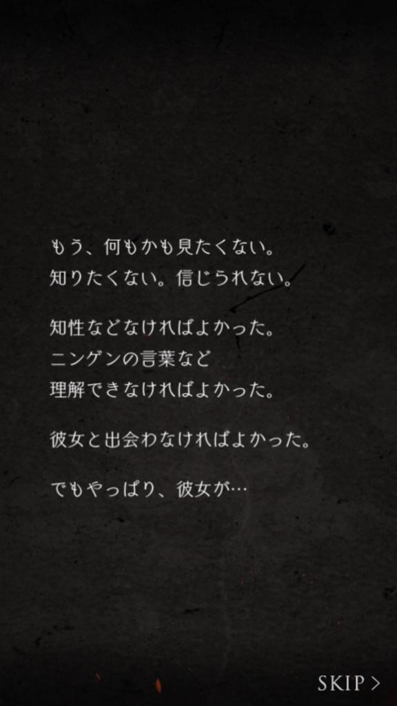 f:id:yuyu001:20180218024558j:plain