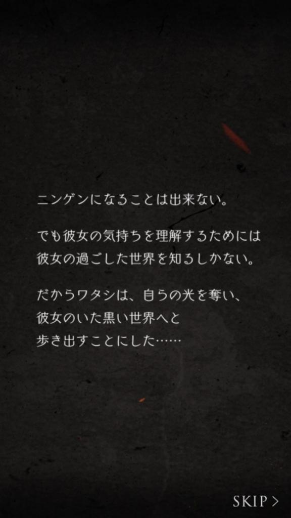 f:id:yuyu001:20180218024612j:plain
