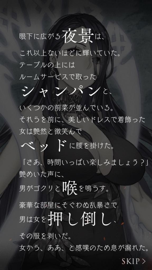 f:id:yuyu001:20180222225316j:plain