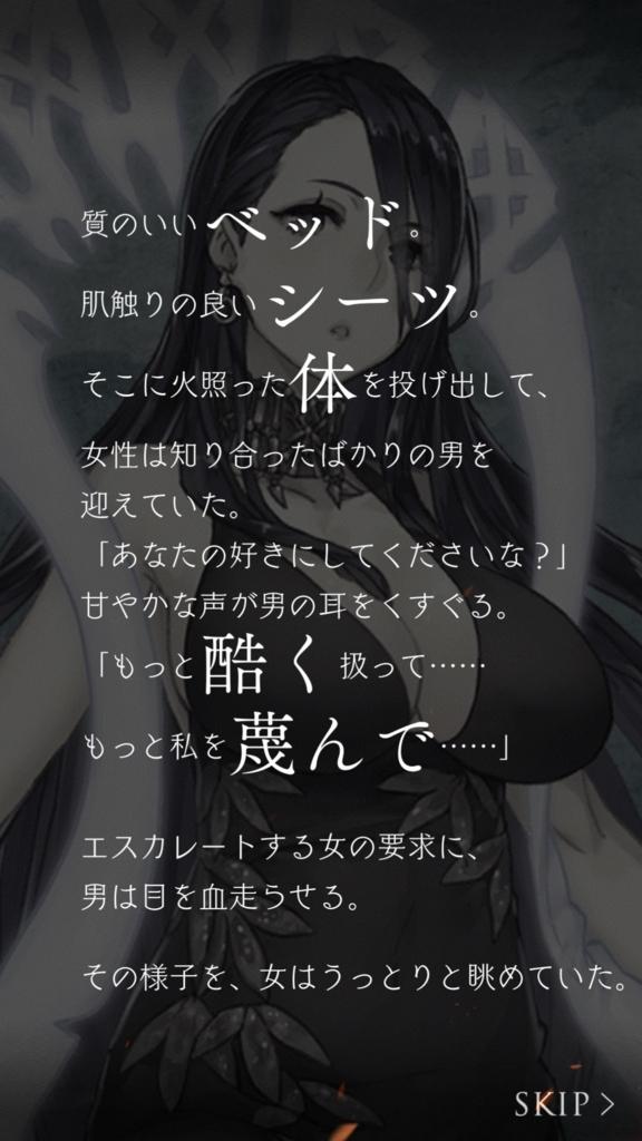 f:id:yuyu001:20180222225618j:plain