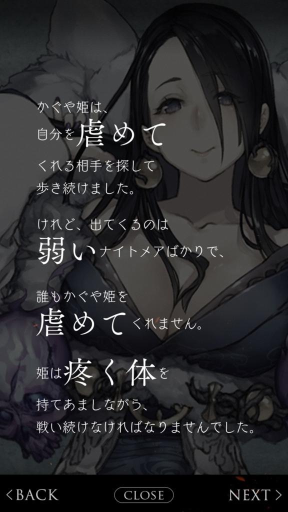 f:id:yuyu001:20180224072810j:plain
