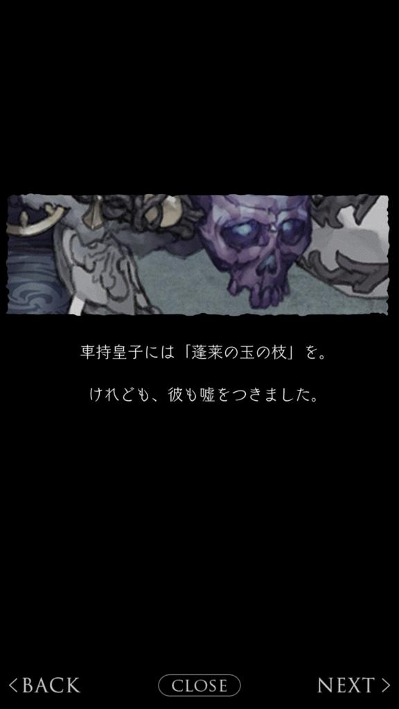 f:id:yuyu001:20180224072942j:plain