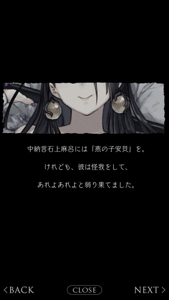 f:id:yuyu001:20180224073029j:plain