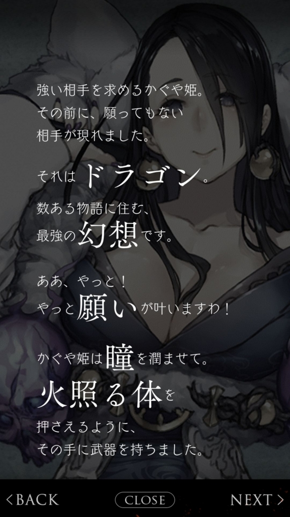 f:id:yuyu001:20180224073114j:plain