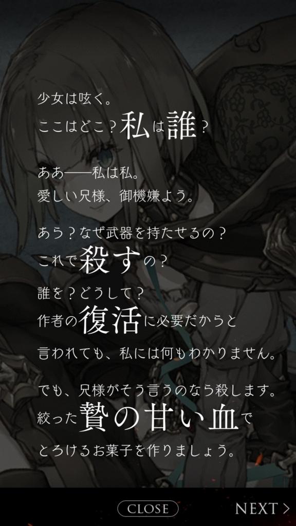 f:id:yuyu001:20180224074254j:plain