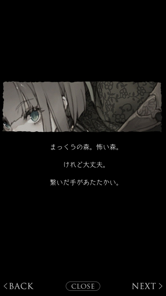 f:id:yuyu001:20180224074349j:plain
